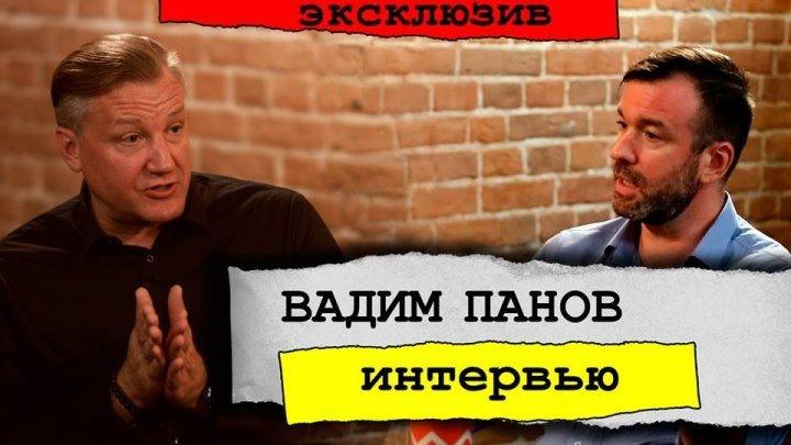 Молчанов + Вадим Панов о русской фантастике, издательствах и будущем геноциде