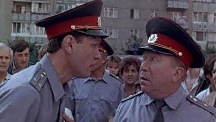 Внимание: Ведьмы! (СССР - Украина 1990) Комедия, Экранизация