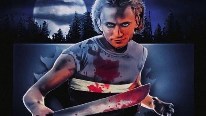 Кровная ярость [полная версия] (слэшер от режиссера фильма «Скальпель» Джона Гриссмера) | США, 1987