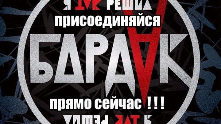 Юра Шатунов на радио БАРДАК