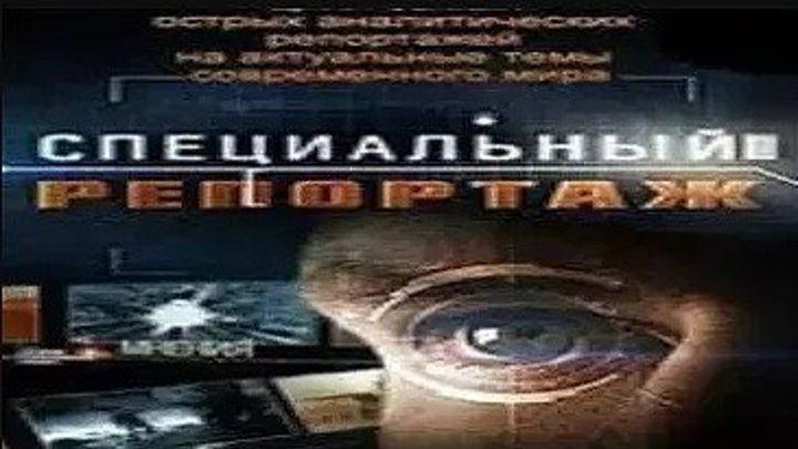 Боевые мучения Украины (DOC) HD