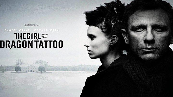Девушка с татуировкой дракона (2011) - триллер, драма, детектив