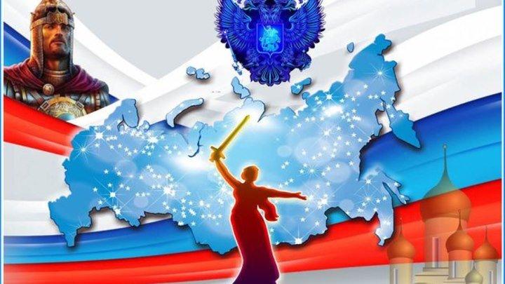 РОССИЯ - АНГЕЛ МИРА... Муз. Исп. Юрий Бахтин, сл. Стефка Модар