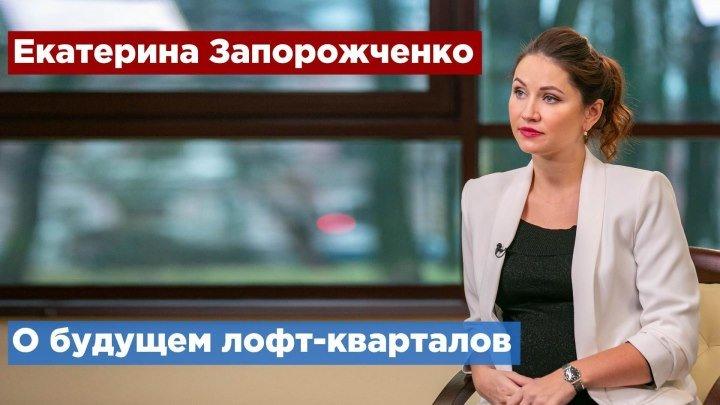 Эксперты обсудят развитие лофт-проектов в Петербурге