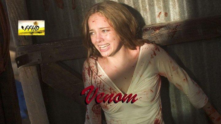 Болото Venom (2005)18+