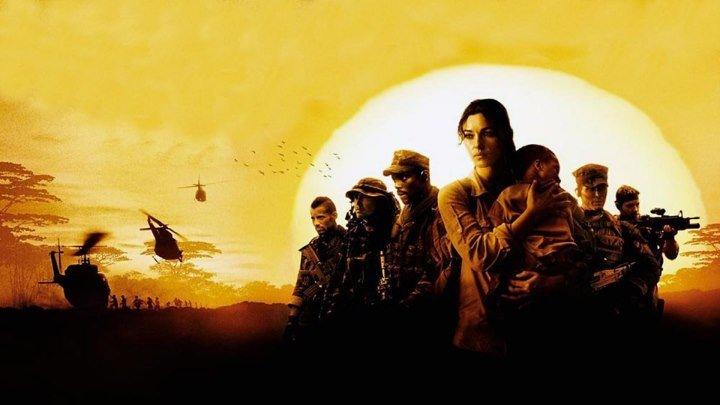 Слезы солнца (2003) HD 1080p