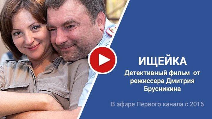 КЛАССНЫЙ СЕРИАЛ! 1 сезон (1-16 серии) Русские детективы, фильмы HD