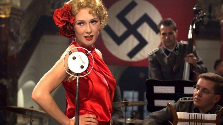 Черная книга (2006) HD триллер драма военный
