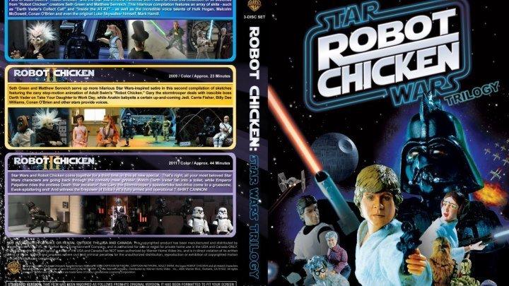 Робоцып Звездные войны эпизоды (I, II, III) В переводе Гоблина