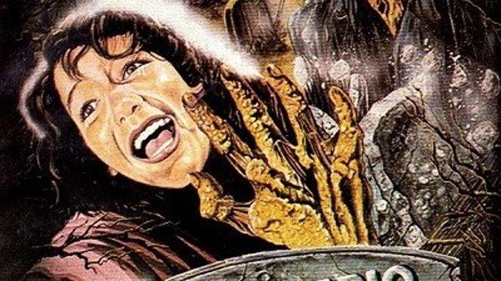ужасы, фэнтези, триллер-Кошмар на кладбище (1985)DVDRip