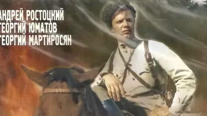 Конец императора тайги 1978 СССР приключения, биография