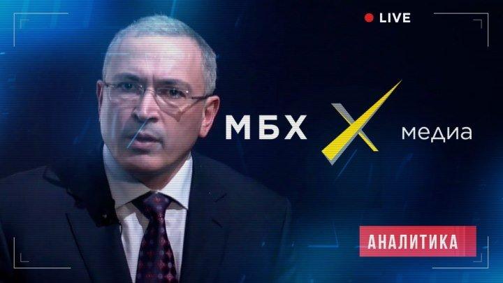 Гибель журналистов в Африке: почему Ходорковский «отрёкся» от ЦУР?