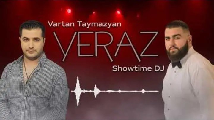 SHOWTIME DJ feat. VARTAN TAYMAZYAN - Yeraz (Cover) /Music Audio/ (www.BlackMusic.do.am) 2018