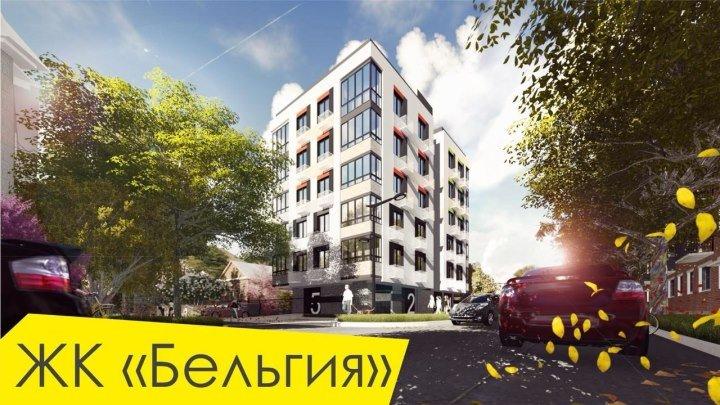 Купить квартиру в Ульяновске   ЖК Бельгия   Магазин Новостроек