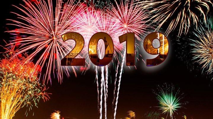 КРАСИВОЕ ПОЗДРАВЛЕНИЕ С НОВЫМ 2019 ГОДОМ! СЧАСТЬЯ ВАМ, ДРУЗЬЯ!!!