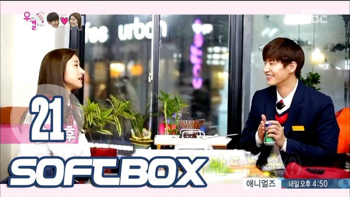 [Озвучка SOFTBOX] Молодожены Сон Чжэ Рим и Ким Со Ын 21 серия