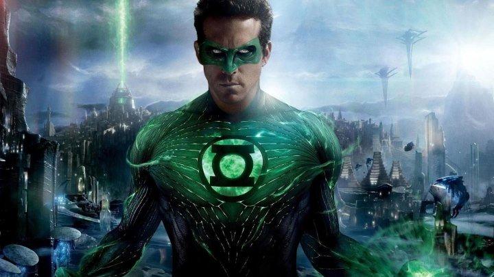 Зеленый Фонарь (2011) Green Lantern