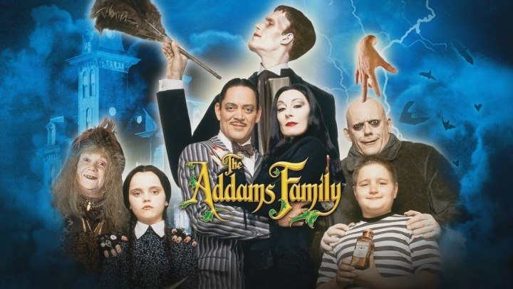 Семейка Адамс \The Addams Family (1991)