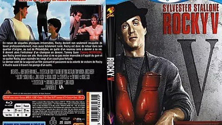 Рокки 5 (1990) драма, спорт