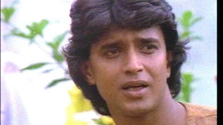 Митхун Чакраборти-индийский фильм Обман Faraib (1983г)
