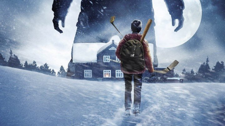 Hаклбол (2018) ужасы триллер НОВИНКА!