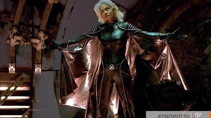 Люди Икс 2. фантастика, боевик, триллер, приключения