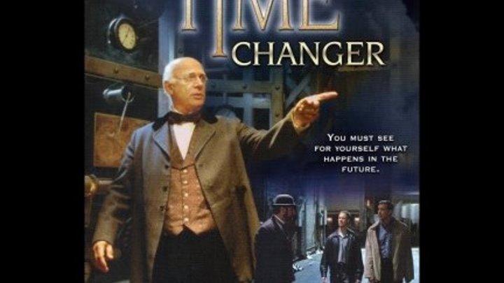 Изменяющий время HD (фантастика, фэнтези, драма) 2002