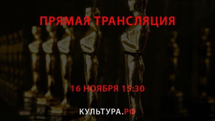 Русское кино на Оскаре – какие шансы на успех?