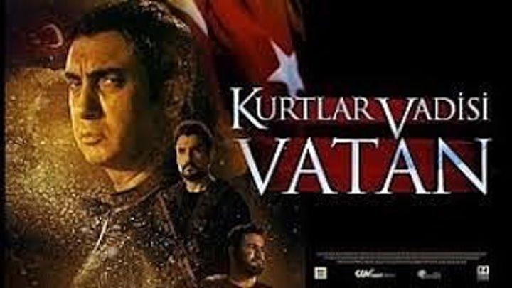 Фильм Долина волков Родина смотреть онлайн на русском 2017 страна Турция