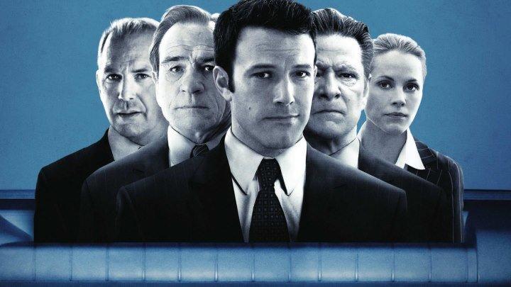 В компании мужчин .(2010) .