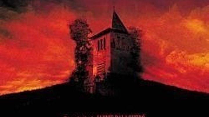 Адский дом (2006) ужасы