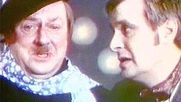 Ограбление в полночь 1978 СССР спектакль, комедия, детектив, музыкальный