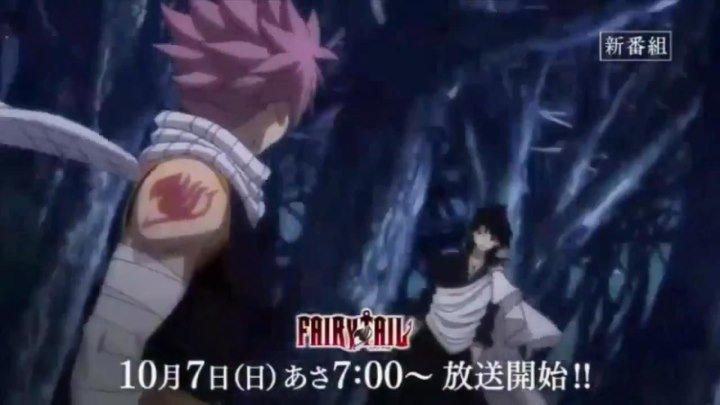 Fairy Tail ТВ-3 (3 сезон — Трейлер 2)