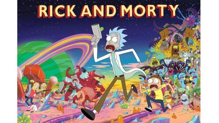 """Рик и Морти / Rick and Morty"" 3 сезон"