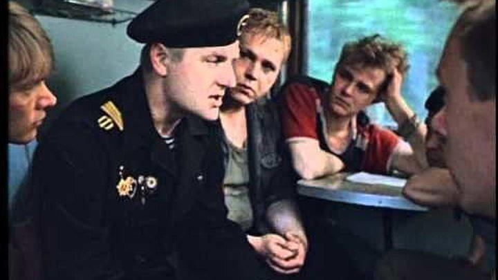 """х/ф """"Команда - 33"""" (1987)."""