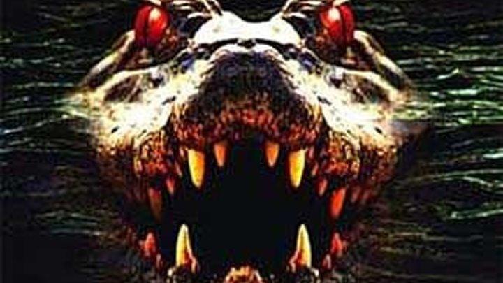 Крокодил.2.Список.жертв.. ужасы, триллер