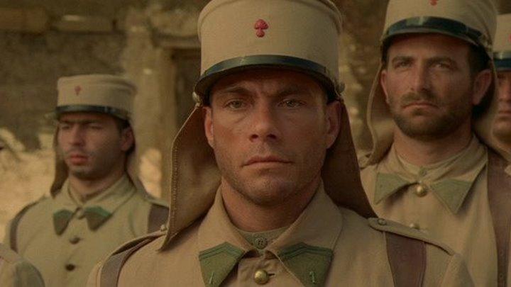 Легионер (1998) / Legionnaire (1998)