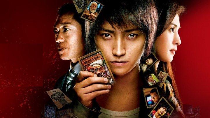 Кайдзи 2 (2011) Kaiji 2