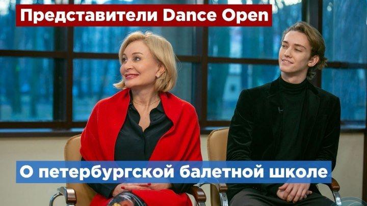 Петербургский балет поразил публику Китая