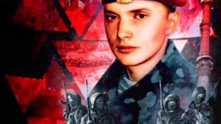 Памяти Николая Ситникова, бойца 6 ОСН Витязь