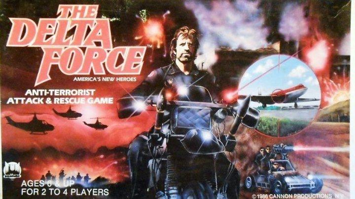 Отряд «Дельта» (1986) боевик, триллер,