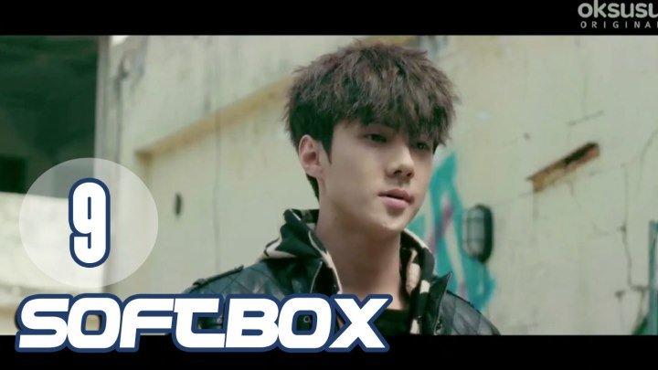 [Озвучка SOFTBOX] Докго 09 серия