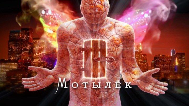 Мотылёк (клип) - Вячеслав Лазаренко (Омск) - Маскарад (2000) - (муз. и сл. В. Лазаренко)