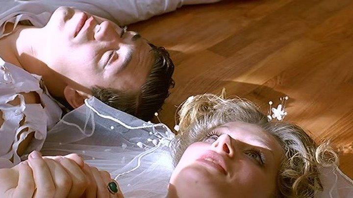 Слушатель (2004) HD 720р