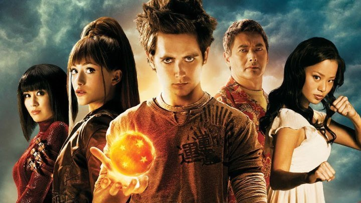 Драконий жемчуг Эволюция (2009)