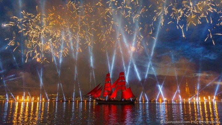Алые паруса-2018, Санкт-Петербург. Прямой эфир