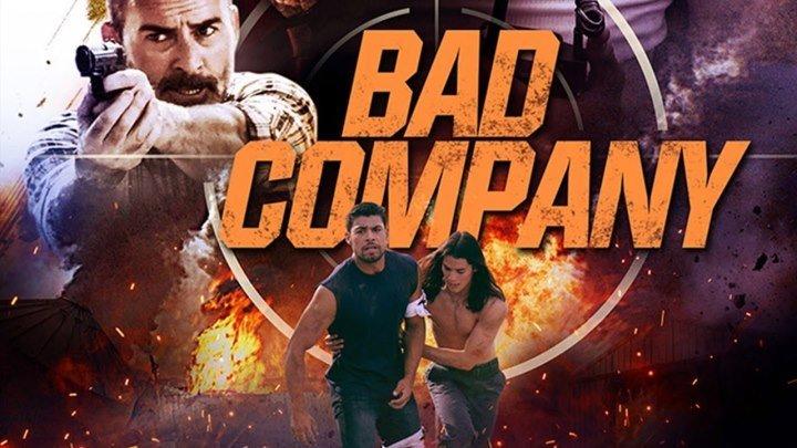 ПЛОХАЯ КОМПАНИЯ (2018) Bad Company