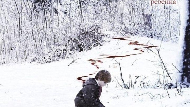 Шёпoт (2007) ужасы