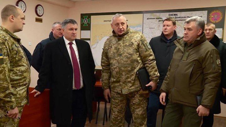 Киев продлил запрет на въезд мужчинам из России | 27 декабря | Утро | СОБЫТИЯ ДНЯ | ФАН-ТВ