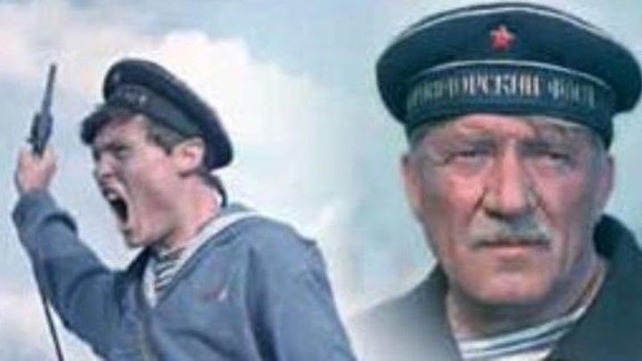 """х/ф """"Морской характер"""" (1970)"""